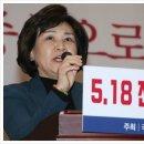 김순례의원 고향 프로필