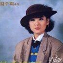 김수희 노래모음 연속듣기