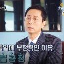 어쩌다 어른 스타강사 최진기 강연 <청춘과 통일>
