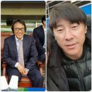 2018년 4월 15일 대구FC vs 강원FC