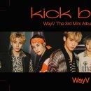 웨이션모여 2021 WayV ONLINE <b>SHOW</b>CASE <Kick Back>