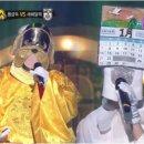 '복면가왕' '황금독' VS '새해달력'1라운드 무대! - 사는게 뭔지