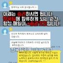 가시와 전북현대 4월4일
