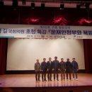 송영길 의원, 곡성‧구례에서 '평화를 말하다'