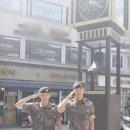 2PM 옥택연x준케이, '완벽한 군복 핏+각 잡힌 경례' 포착