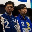 김경수 고향 나이 가족관계(프로필)
