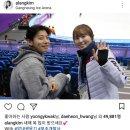 곽윤기 김아랑 나이차.JPG