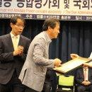 김현권의원, 2018년도 국회 헌정대상 2년연속 수상!
