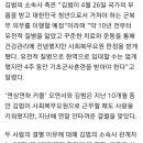[오피셜] 김범-오연서, 지난해 연말 결별