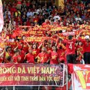 스즈키컵 결승전 중계 베트남 말레이시아