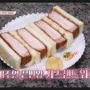 밥블레스유 남산 브런치 카페 이태원 맛집 썬댄스플레이스 레스토랑