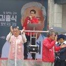 [2018.06.11] 이주영 의원·박완수 의원, 자유한국당 고성군 후보자 지원유세