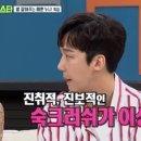 '비디오스타' 이종훈, 김숙 이상형 지목