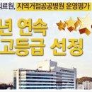 서울의료원 간호사 자살