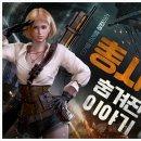 리니지M 신규 클래스 '총사' 출시예정! & 리마스터 발표