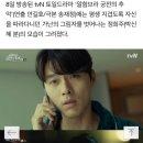 '알함브라 궁전' 박훈, 현빈과 전투 후 '진짜 OO' ...충격 엔딩(종합)