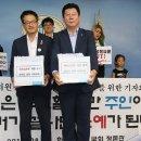 박주민의원을 보면 안타까운 마음을 금할 수 없다.