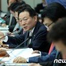 '사전 선거운동' 박찬우 한국당 의원 당선무효 확정…직 상실
