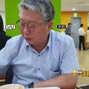 최근 다이어트 유튜브 올린 조응천 의원