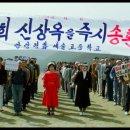 믿거나 말거나 충격적인 최은희 신상옥 북한 납치사건 김정일 육성 녹음 파일
