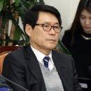 이군현 대법원 선고 유죄
