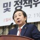 """김성태 딸, KT 특혜채용 의혹…""""무조건 입사시키라는 지시 받았다"""""""