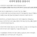 """김혜정 """"음이온 침대, 팔찌, 생리대.. 미국선 던져버리래요"""""""