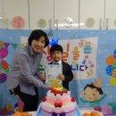 4월 24일 푸른산 성현아~ 생일축하해!