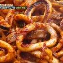 오징어 볶음 레시피 - 살림 9단의 만물상 249회