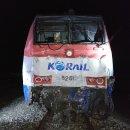 경의중앙선 기관차 추돌 사고