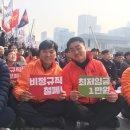 [0324] '노동의 봄을 열자!' 전국노동자대회!