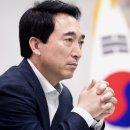 자유한국당에게 국회의장 비서실장 사퇴요구 받는 박수현의 입장표명 페북글