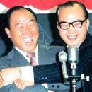 박보희, 그 영원한 자랑스러운 한국인, 성화(별세)하다. 애천 애인 애국의...