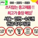 렛츠기릿 공연후기 도끼, 넉살, 우원재, 해쉬스완