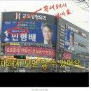 """""""광주공화국 선포""""…민형배, 광주시장 출마 선언 ㅠㅠ"""