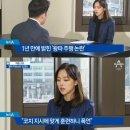 김보름 인터뷰 주요 내용 |