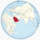 사우디아라비아 인구, 면적, 국민소득 알아보기