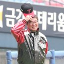 류중일, 김태형에게 '또' 굴욕