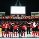 2018 러시아 월드컵 평가전 대한민국 VS 온두라스