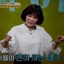 어쩌다 어른, 김미경 강사.
