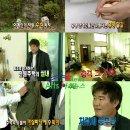 배우 이계인 전부인의 쇼킹 사기 결혼 극복하고, 이혼 후 전원주택서 아내와...