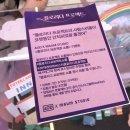 [영화 마케팅 분석] 플로리다 프로젝트 ①