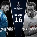 2017-2018 UEFA 챔피언스리그 16강 조추첨 결과 : 레알마드리드 vs 파리생제르맹 격돌