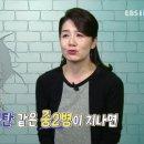 부모성적표 28년차 배우 최정원편