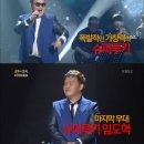 가수 임도혁, 다시 한번 입증한 '괴물 저력''