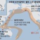 """괌 지진 규모 6.0 """"쓰나미 위험은 없어"""""""