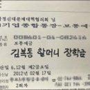 권해효 몽당연필 부인 조윤희 재일 조선학교 지킴이