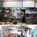 수요미식회 해물탕 아귀탕 성수동 <성수아구찜>