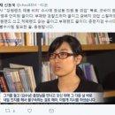 안미현 검사 폭로 권성동