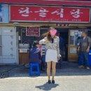 경북 예천 순대국밥 단골식당 후기